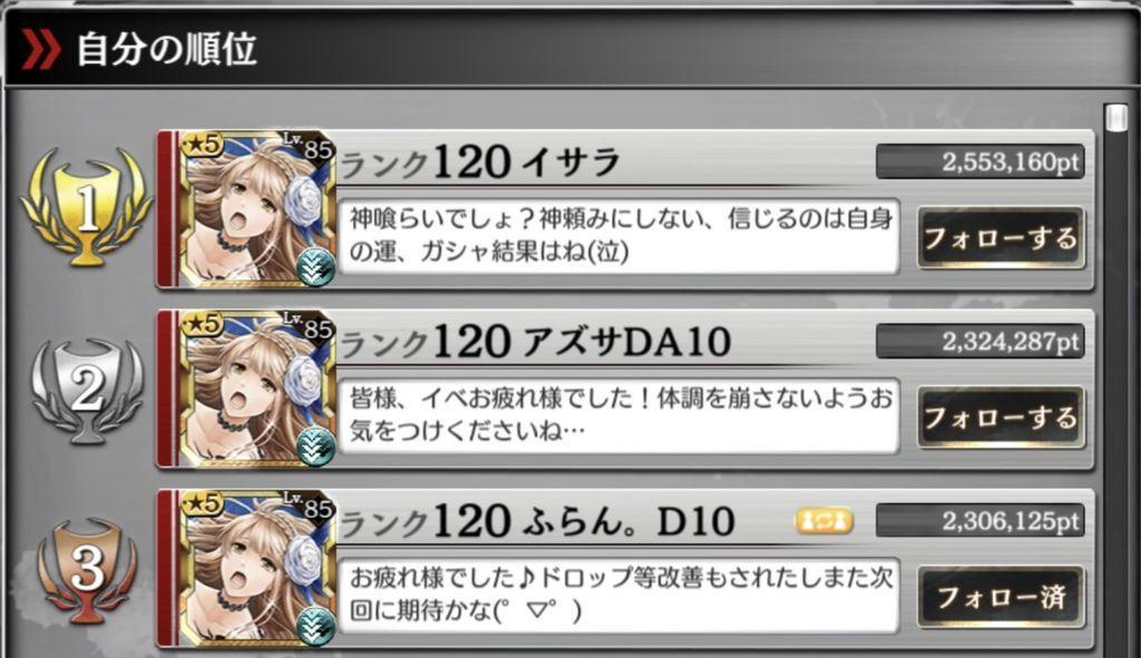 f:id:isozaki789:20181206001229j:plain