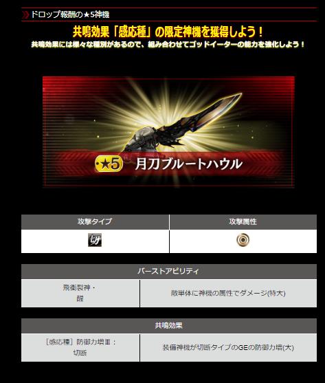 f:id:isozaki789:20181207173309p:plain