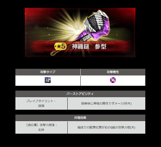f:id:isozaki789:20181207173318p:plain