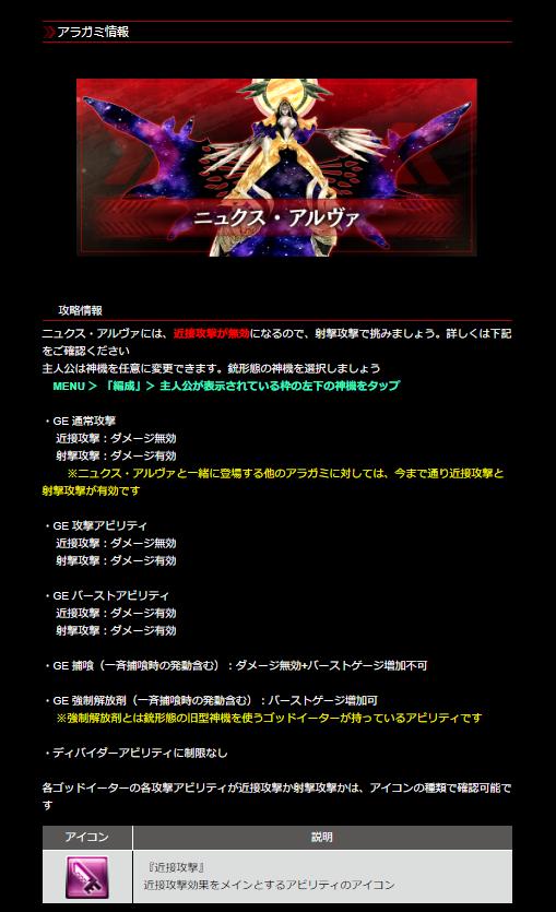 f:id:isozaki789:20181207173342p:plain