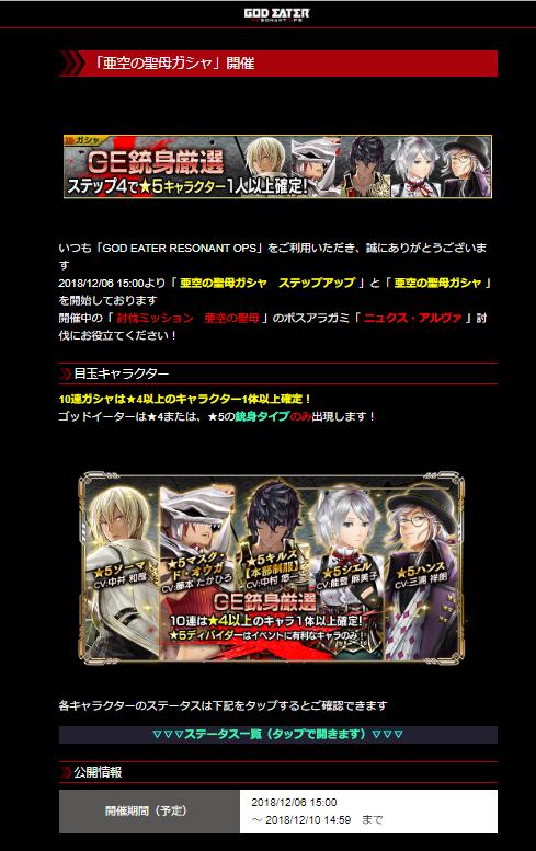 f:id:isozaki789:20181207173438p:plain