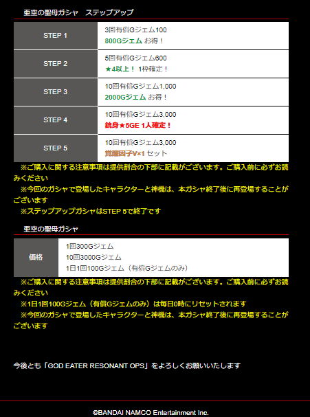 f:id:isozaki789:20181207173442p:plain
