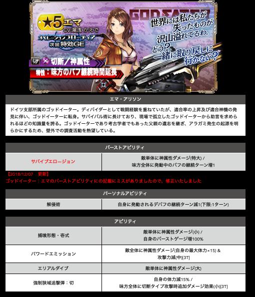 f:id:isozaki789:20181207213450p:plain