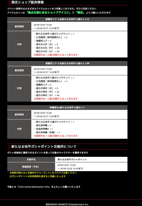 f:id:isozaki789:20181207215854p:plain