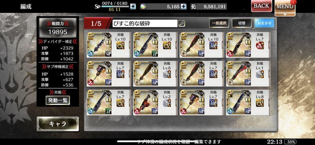 f:id:isozaki789:20181207221803j:plain