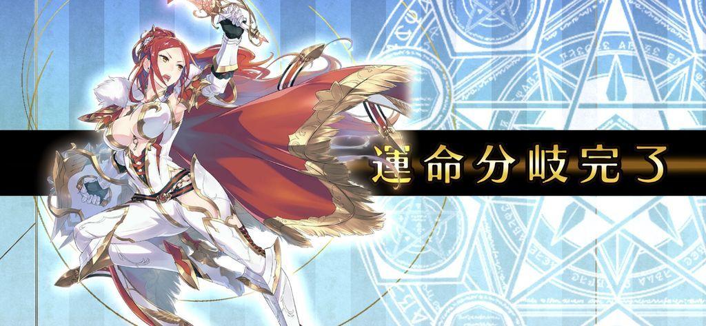 f:id:isozaki789:20181210153358j:plain