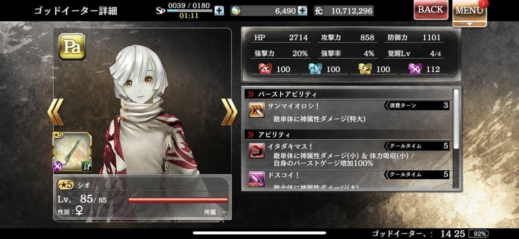f:id:isozaki789:20181213211408j:plain