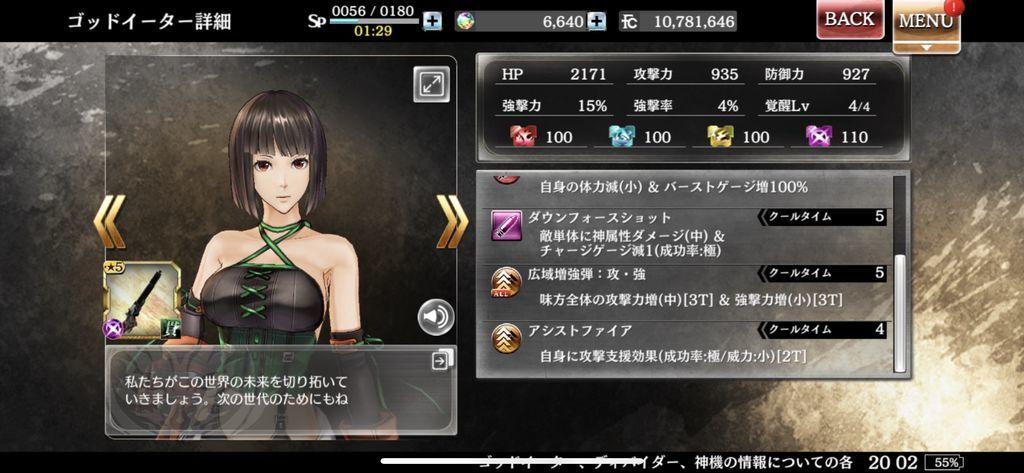 f:id:isozaki789:20181214201116j:plain
