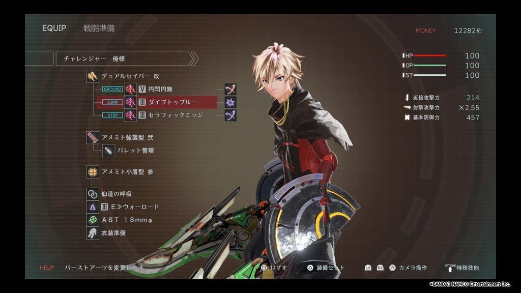 f:id:isozaki789:20181215201455j:plain