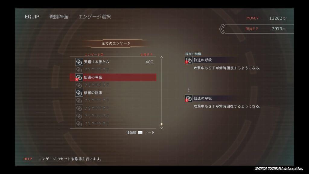 f:id:isozaki789:20181215201457j:plain