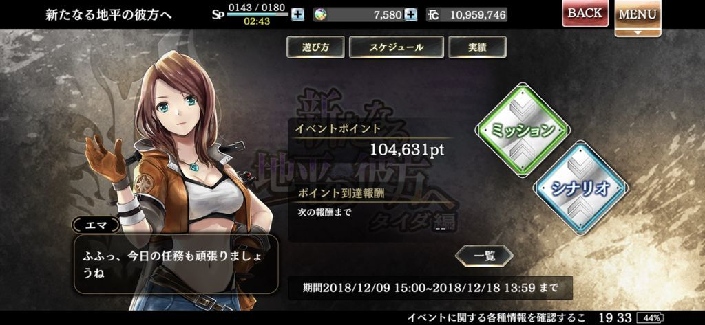 f:id:isozaki789:20181216195144j:plain