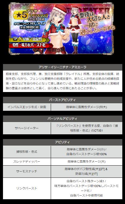 f:id:isozaki789:20181219164853p:plain
