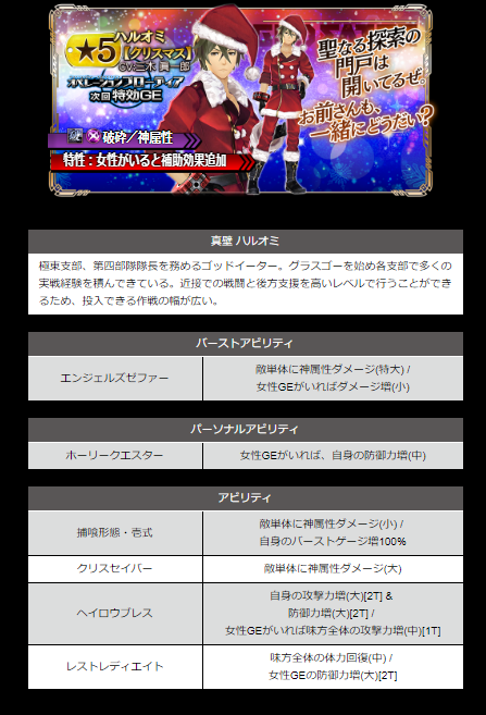 f:id:isozaki789:20181219165316p:plain