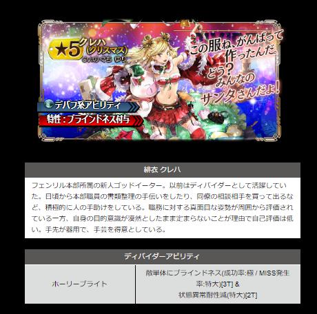 f:id:isozaki789:20181219182458p:plain