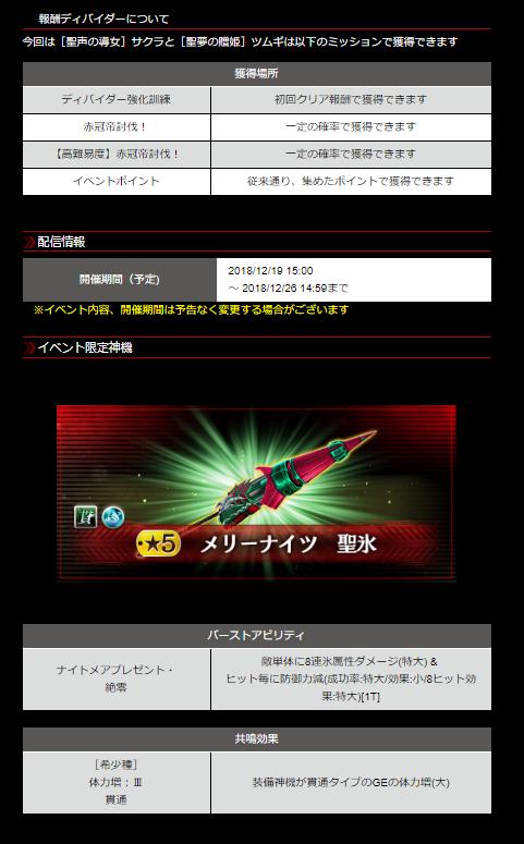 f:id:isozaki789:20181219185417p:plain