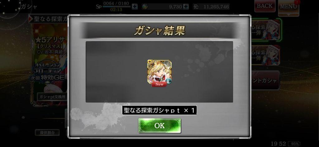 f:id:isozaki789:20181220161253j:plain