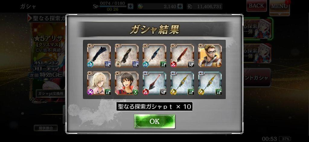 f:id:isozaki789:20181220161507j:plain