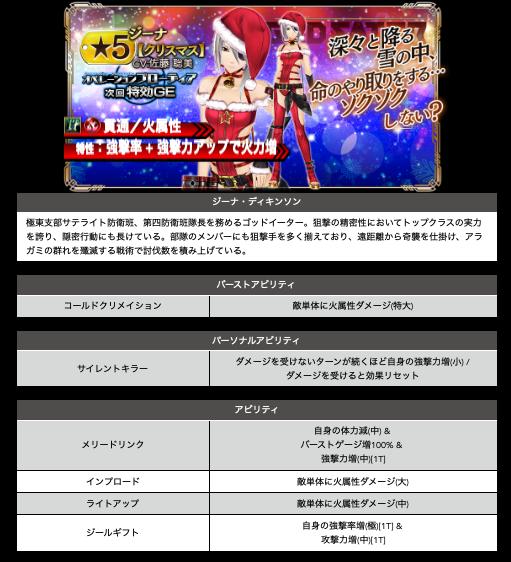 f:id:isozaki789:20181224121848p:plain
