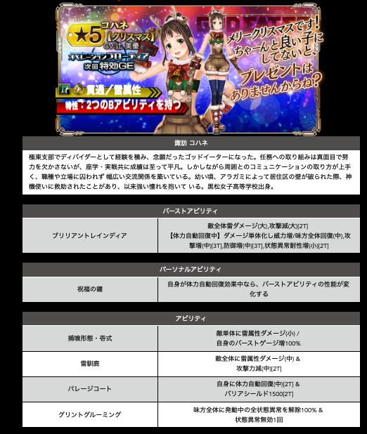 f:id:isozaki789:20181224211658p:plain