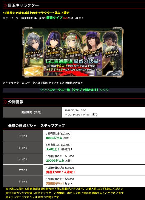 f:id:isozaki789:20181226233224p:plain