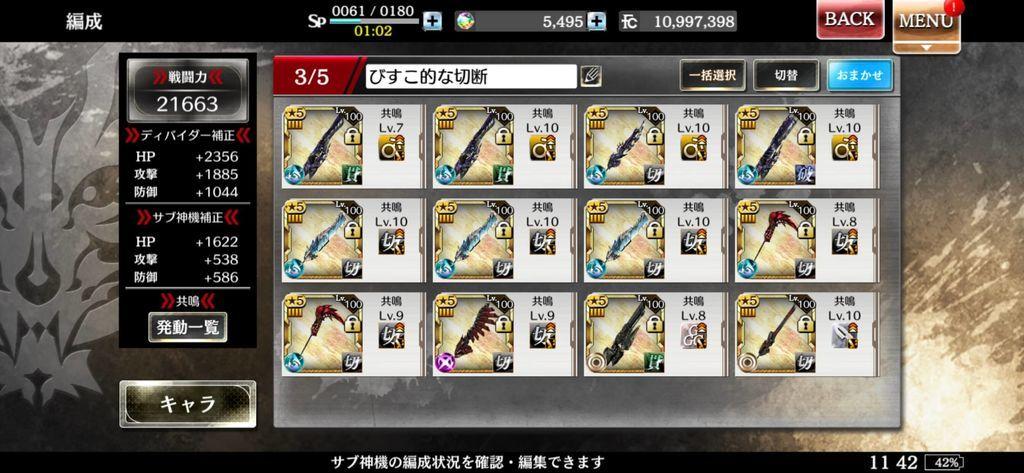 f:id:isozaki789:20181227121736j:plain