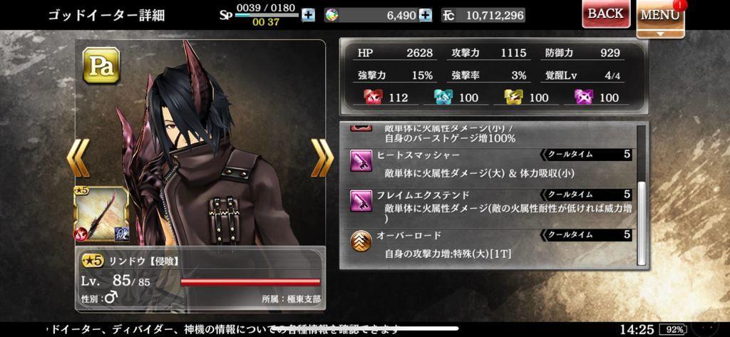 f:id:isozaki789:20181227144239j:plain