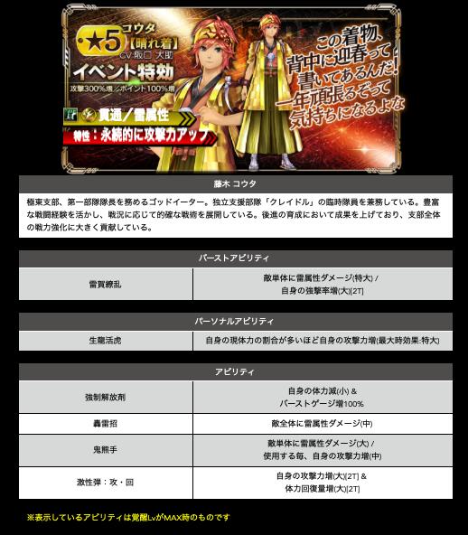 f:id:isozaki789:20181231203834p:plain