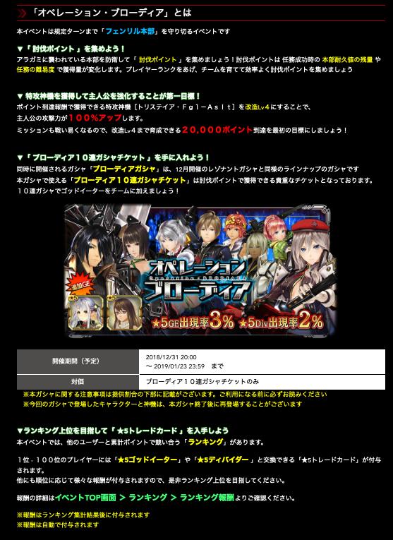 f:id:isozaki789:20181231211637p:plain