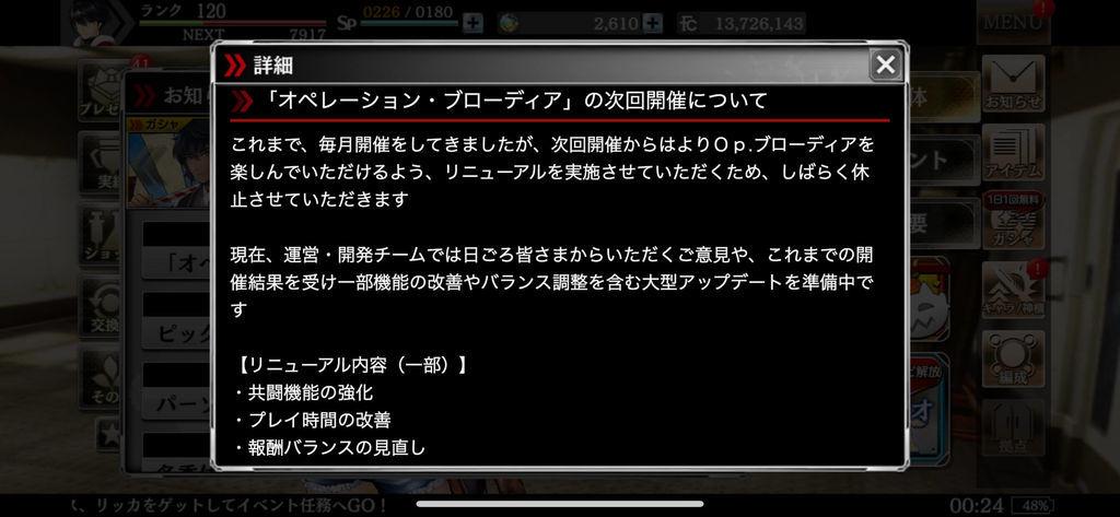 f:id:isozaki789:20190106003034j:plain