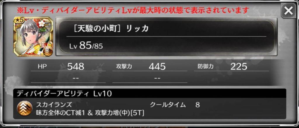 f:id:isozaki789:20190106011921j:plain