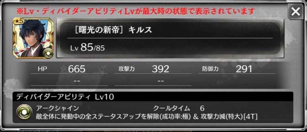 f:id:isozaki789:20190106012032j:plain