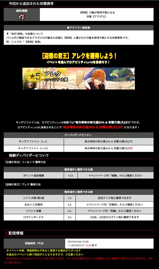 f:id:isozaki789:20190106200336p:plain