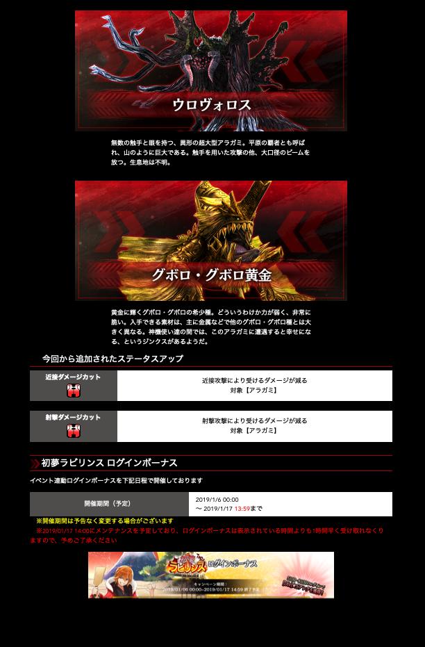f:id:isozaki789:20190106200425p:plain