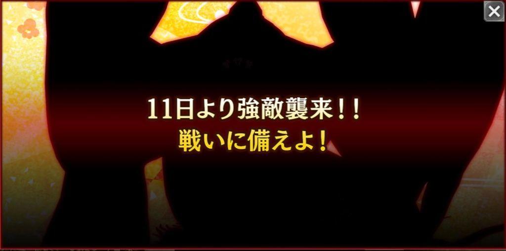 f:id:isozaki789:20190106201916j:plain