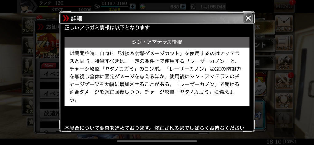 f:id:isozaki789:20190111182844j:plain