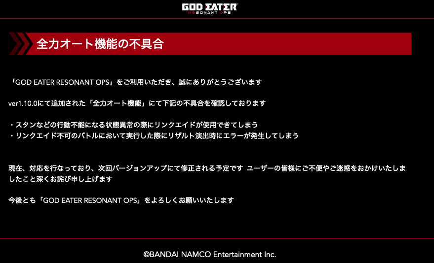 f:id:isozaki789:20190117213916p:plain