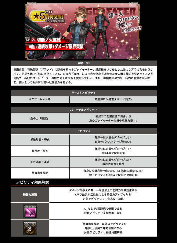 f:id:isozaki789:20190117221337p:plain