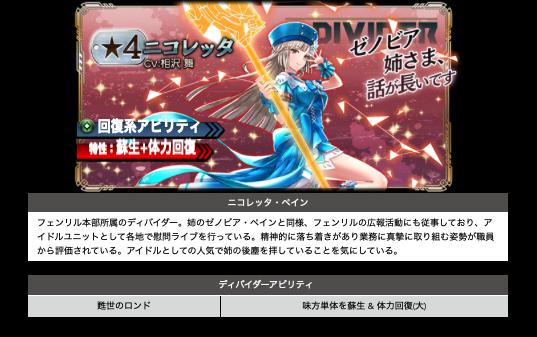f:id:isozaki789:20190117224629p:plain