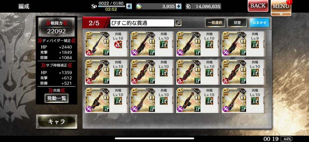 f:id:isozaki789:20190120002651j:plain