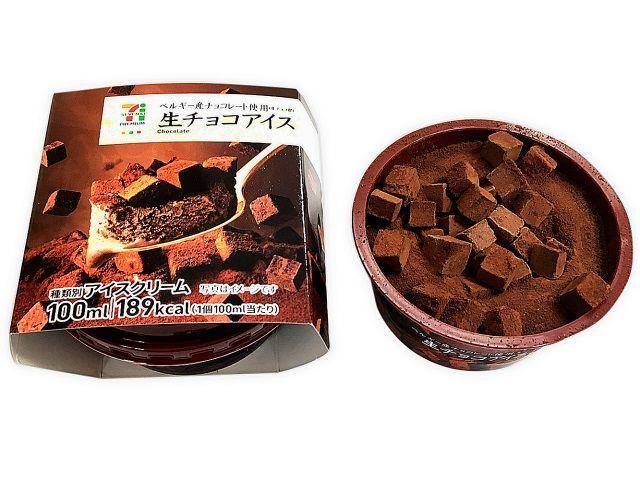 セブンイレブン 生チョコアイス