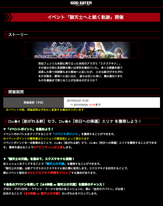 f:id:isozaki789:20190322230415p:plain