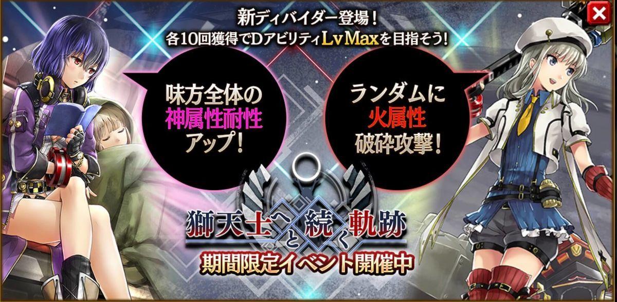 f:id:isozaki789:20190322232500j:plain