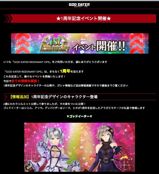 f:id:isozaki789:20190330233713p:plain