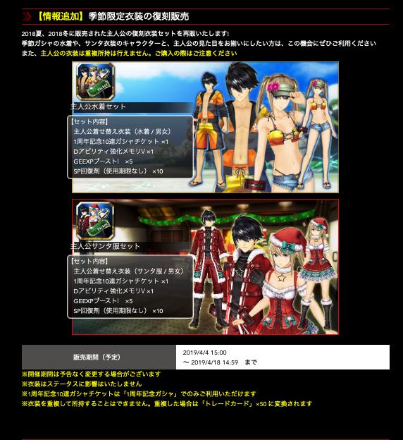 f:id:isozaki789:20190330234221p:plain