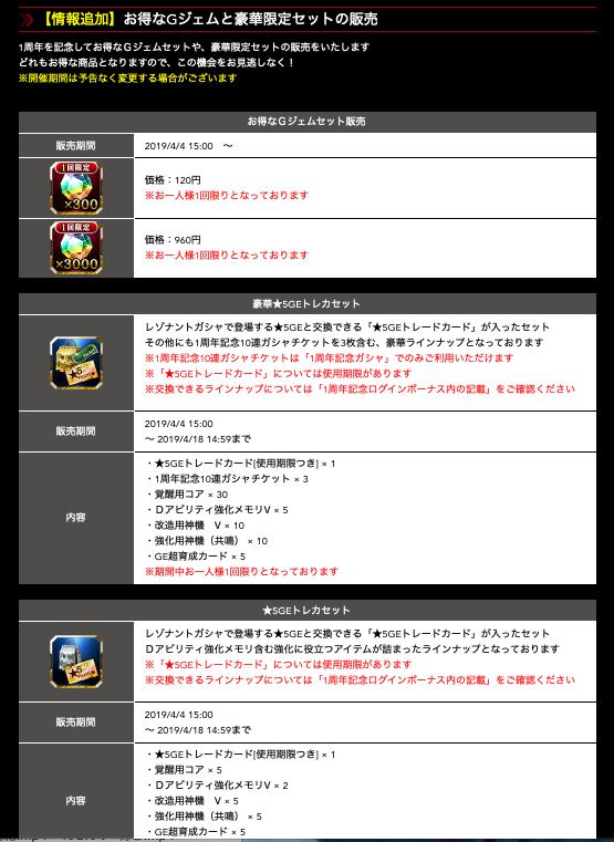 f:id:isozaki789:20190330234224p:plain