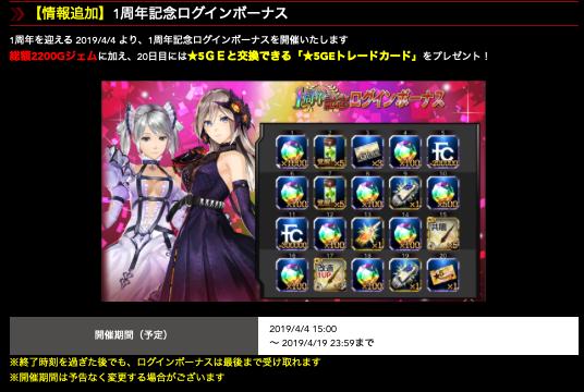 f:id:isozaki789:20190401012015p:plain
