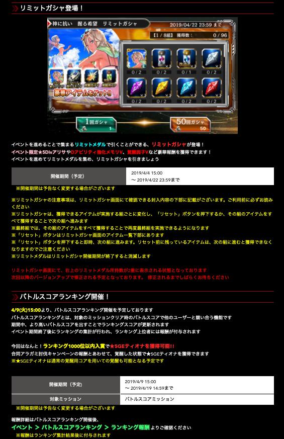 f:id:isozaki789:20190405224603p:plain