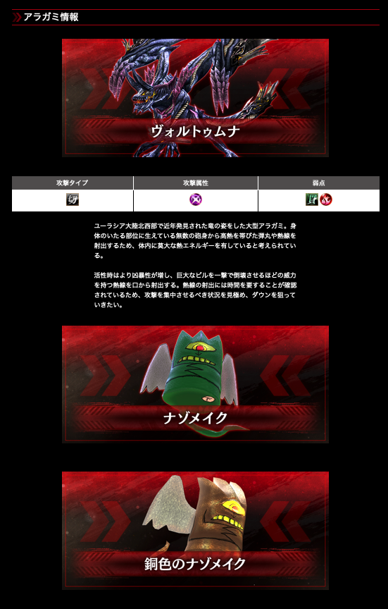 f:id:isozaki789:20190405224802p:plain