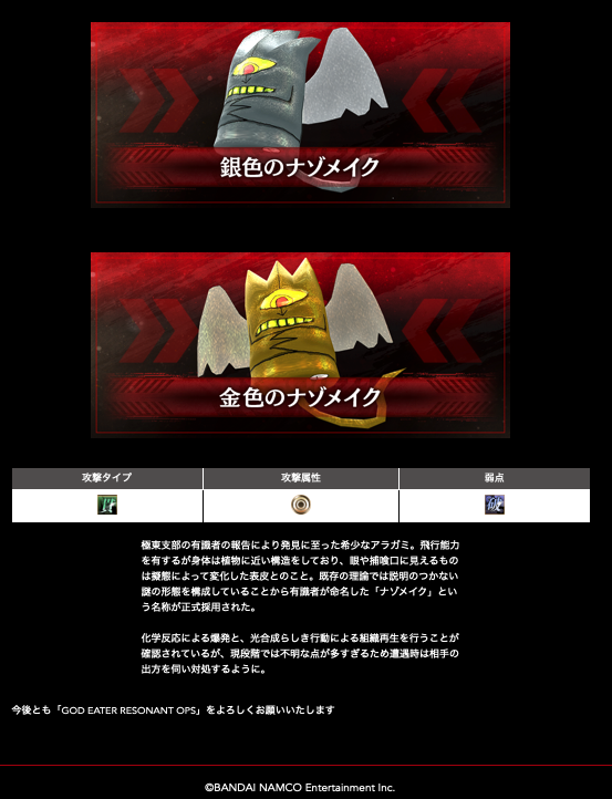 f:id:isozaki789:20190405224818p:plain