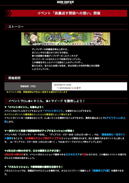 f:id:isozaki789:20190422214102p:plain